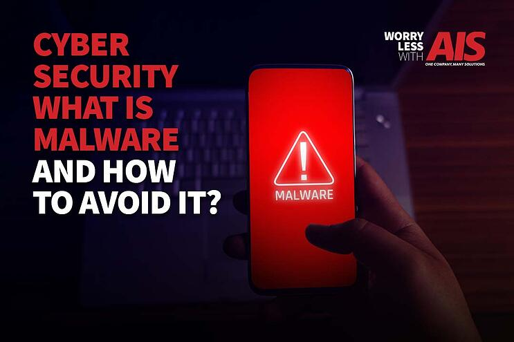 cyber-security-what-is-malware-and-how-to-avoid-it-1
